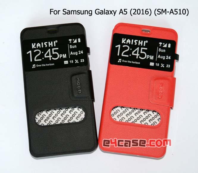 เคส Galaxy A5 2016 (Samsung A510) - moon เคสพับโชว์เบอร์
