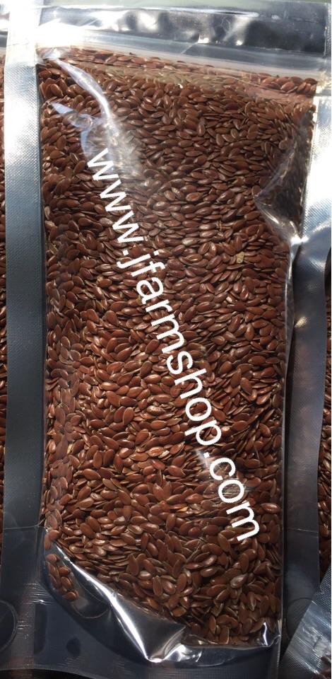 แฟลกซ์ซีด สีน้ำตาล (Brown Flax seed) 200g.
