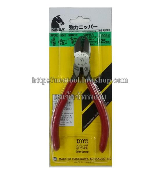 """KEIBA คีมตัดสายไฟปากเฉียง 5"""" (125 mm) N-205S - NEO Tools ..."""