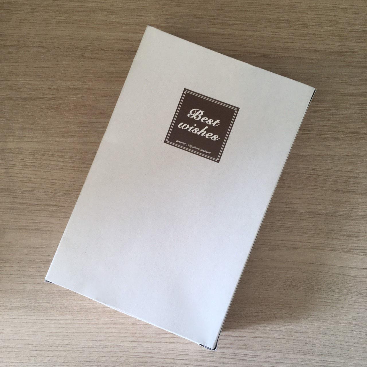 กล่อง Best Wishes ขนาดใหญ่ - สำหรับสมุดออแกไนเซอร์