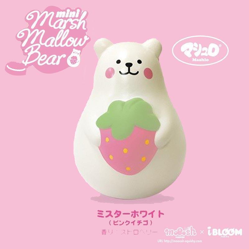 I464 สกุชชี่ ibloom marshmallow bear mini ขนาด 9 cm