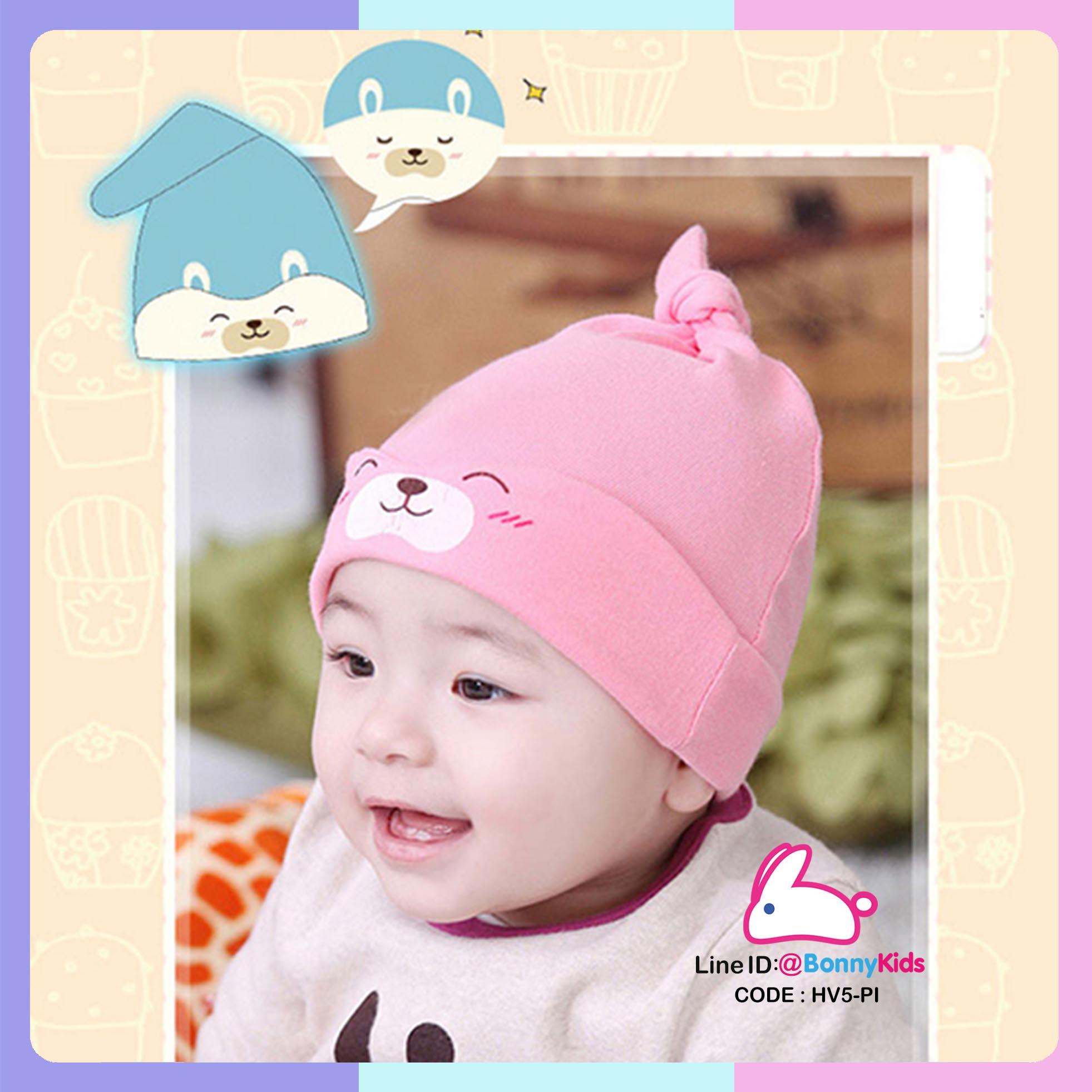 หมวกหูยาว หน้าหมี สีชมพู