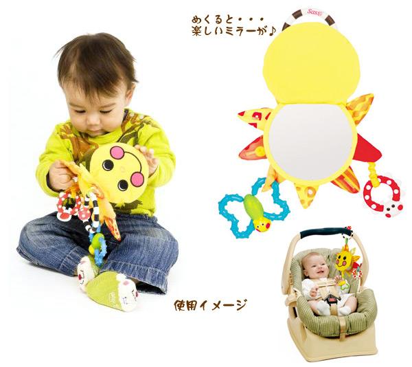 โมบายทานตะวันเสริมพัฒนาการ Sassy Sunflower Activity Toy (Light up)