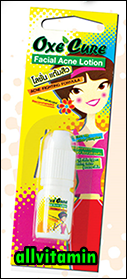 Oxecure Facial Acne Lotion 6 * 5 ml