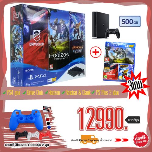 PS4 Slim 500GB PlayStation® 4 HITS Bundle Free 3 Gamesรับเพิ่ม Final xv อีก1 เกม เริ่มแล้ววันนี้ !!19-06-2017