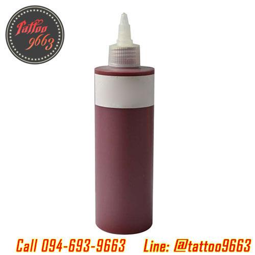 หมึกสักลาย สีสักลายแดงเข้ม ขนาด 8 ออนซ์ Tattoo Ink (DARK RED - 8OZ/245ML)