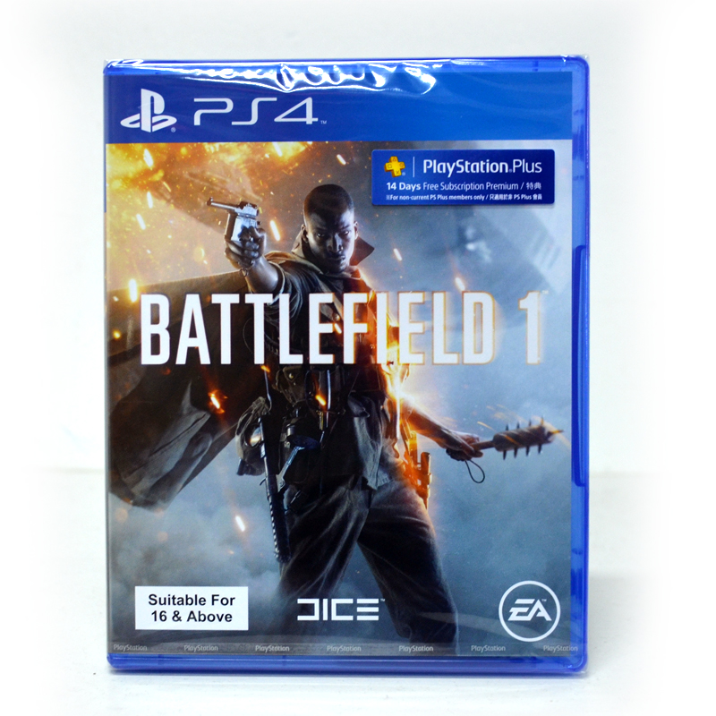 PS4™ Battlefield 1 Zone 3 Asia / English