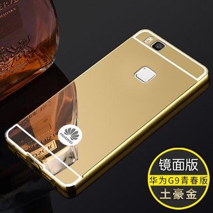 (พรีออเดอร์) เคส Huawei/P9 lite-เคสโลหะเคลือบเงา