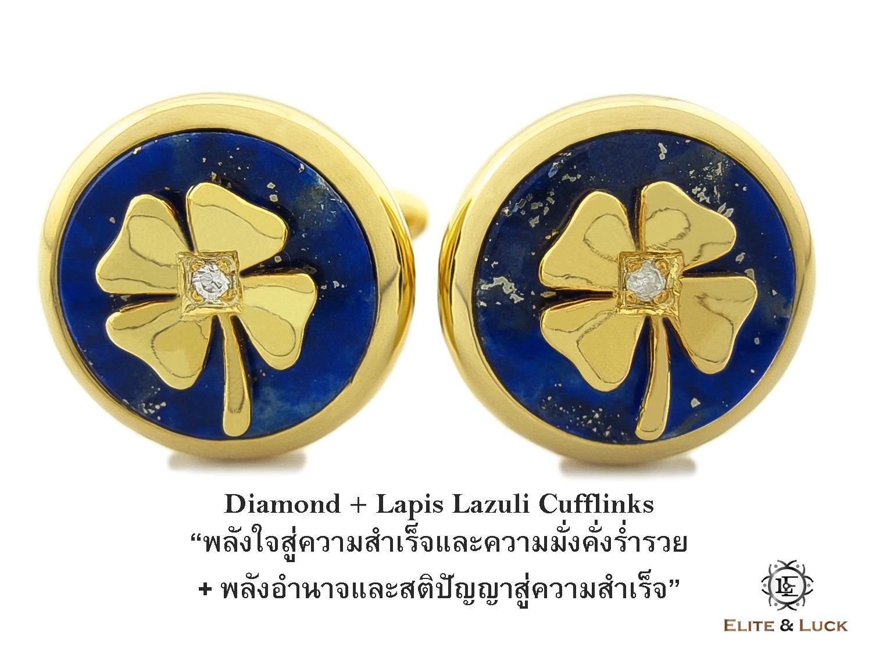 Diamond + Lapis Lazuli Sterling Silver Cufflinks สี 18K Yellow Gold รุ่น Lucky