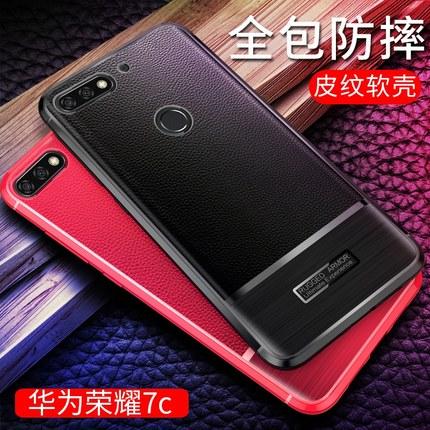 (พรีออเดอร์) เคส Huawei/Y7 Pro 2018-เคสนิ่มลายหนัง เรียบหรู