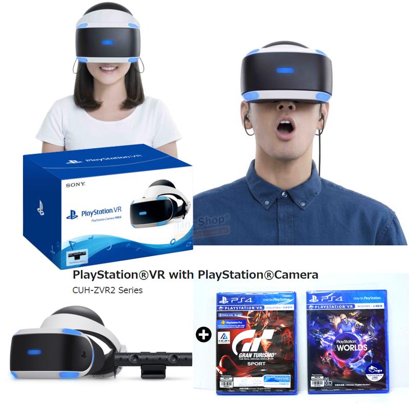 VR รุ่นใหม่ เวอร์ชั่น 2 (CUH-ZVR 2 Series) / PSVR with Camera Bundle Set ประกันศูนย์ ราคา 11990.- *แถมฟรี 2 เกม* GT Sport / VR Fun Pack เกมไม่ตรงกับรูป
