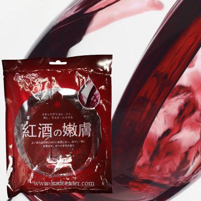 ผงมาส์กหน้าสูตรไวน์แดง ช่วยกระตุ้นการไหลเวียนของเลือด ผิวหน้านุ่มผิวสว่างกระจ่างใสอมชมพู