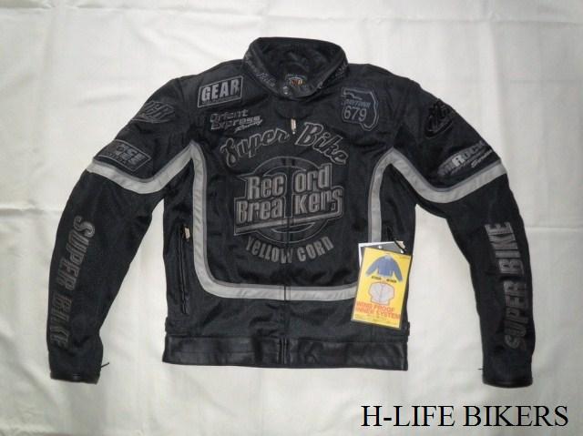 เสื้อการ์ด YELLOWCORN BB-1103