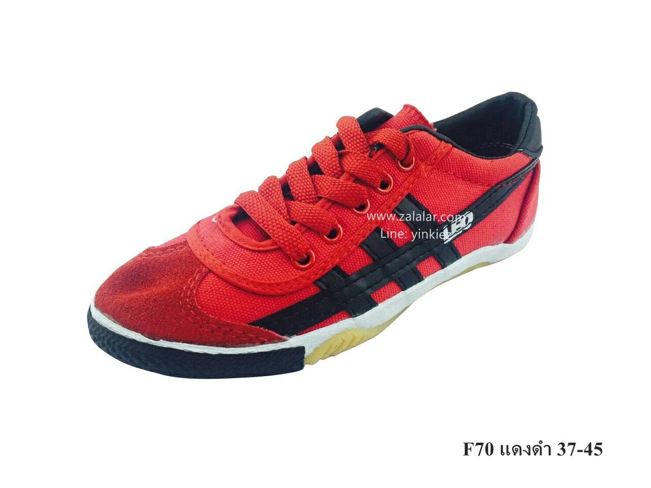 [พร้อมส่ง] รองเท้าผ้าใบแฟชั่น รุ่น F70 สีแดงดำ