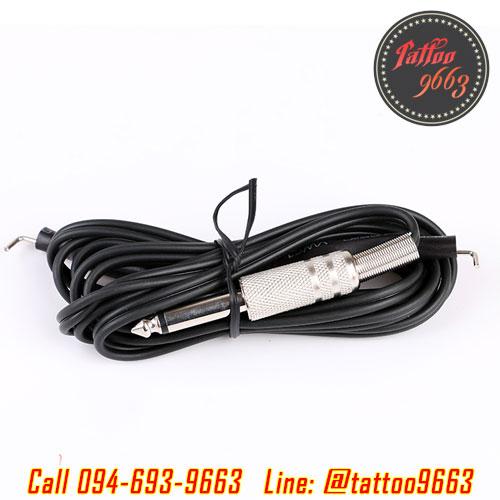 สายเกี่ยวเครื่องสัก สายเกี่ยวคุณภาพสูง อุปกรณ์สักลาย Silicone Wire / Tattoo Hook Line / Clip Cord Power Supply