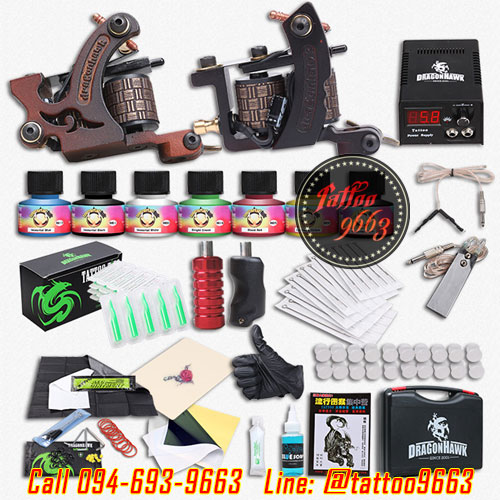 [SET B1] ชุดเครื่องสักคอยล์ Double เครื่องสักลายครบชุด พร้อมอุปกรณ์สัก หมึกสัก สีสัก เข็มสัก (DragonHawk Pro-2 Tattoo Machine Set)