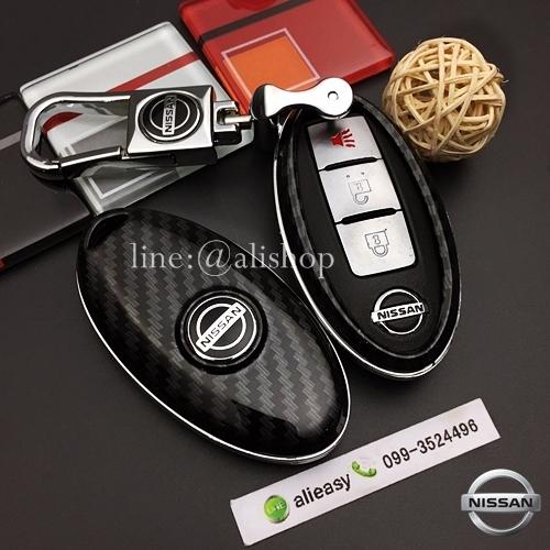 New กรอบ_เคส ใส่กุญแจรีโมทรถยนต์ Nissan March,X-Trail,Navara,Juke,Pulsar Smart Key 3 ลายเคฟล่า