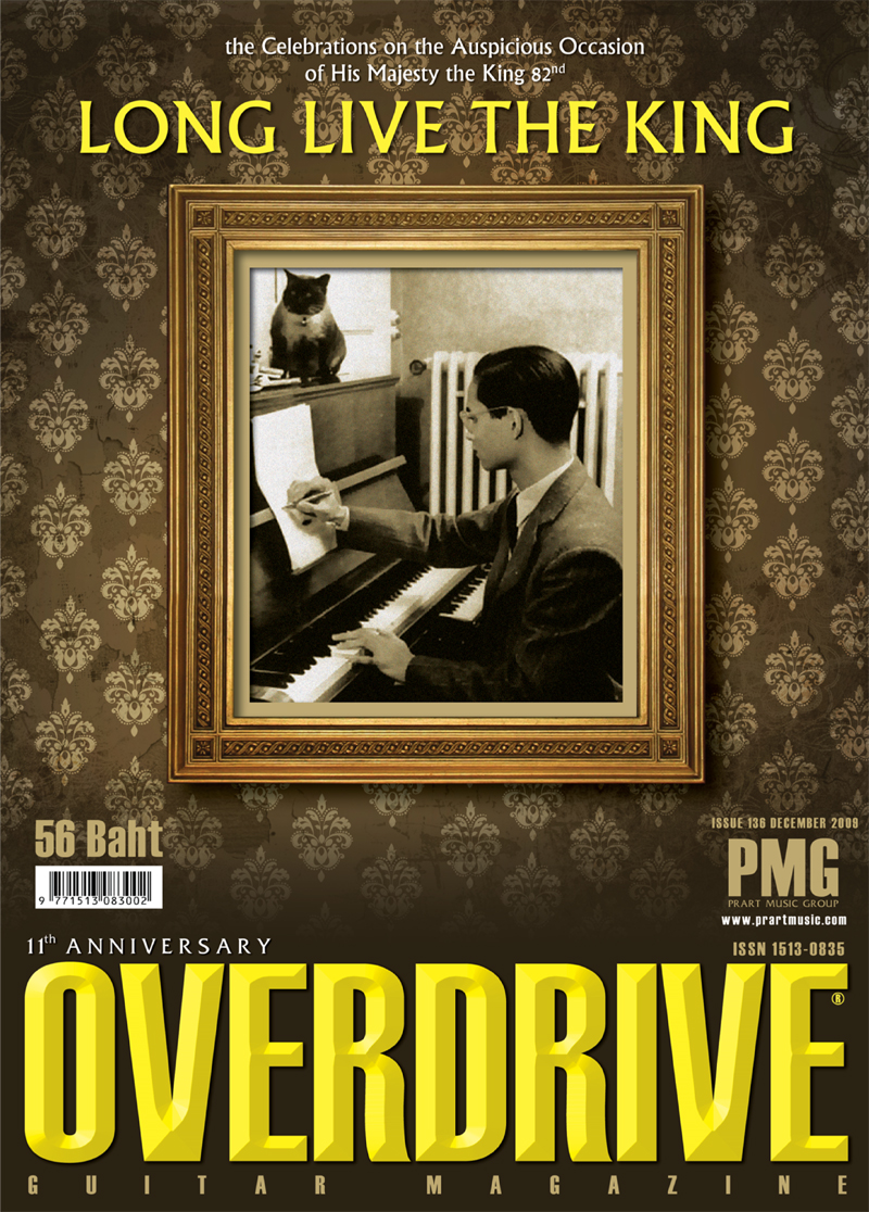 Overdrive Guitar Magazine Issue 136