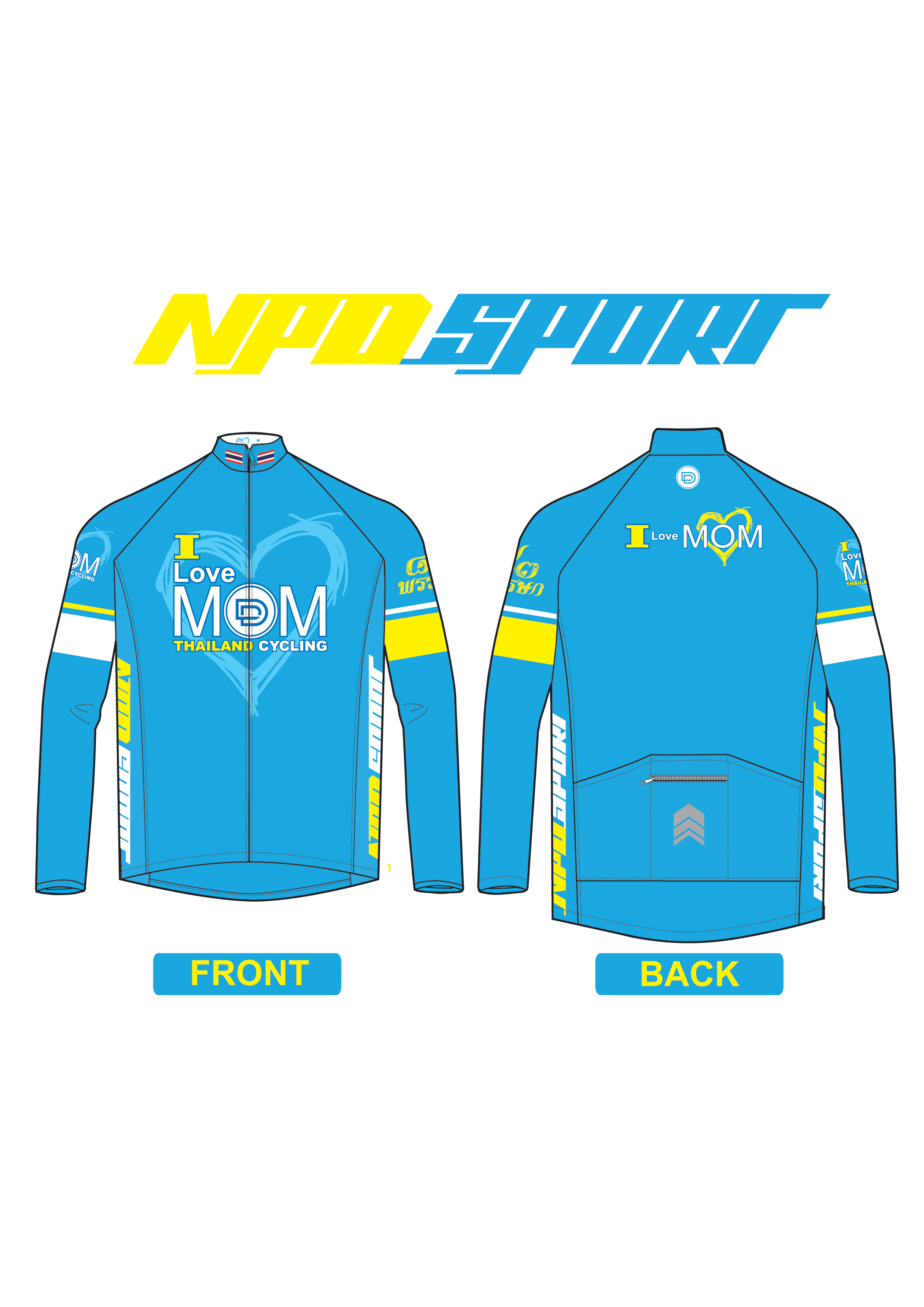 เสื้อปั่นจักรยานแขนยาว I LOVE MOM : NPD0104