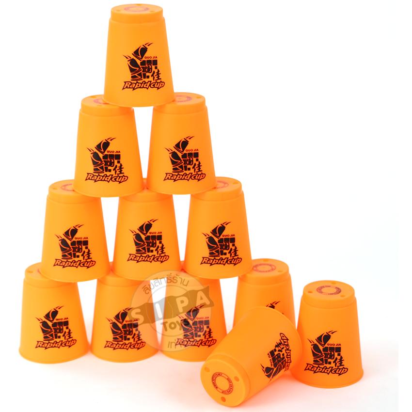 เกมส์เรียงถ้วยสีส้ม SPEED STACKS...ฟรีค่าจัดส่งค่ะ