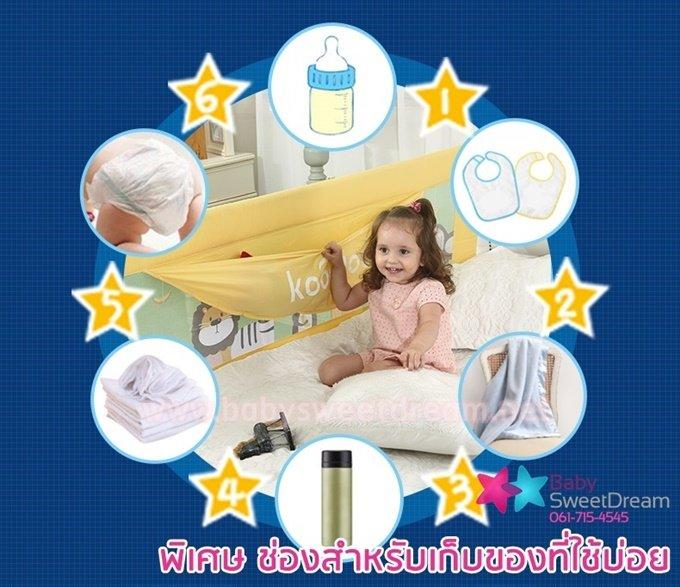 ที่กั้นเตียงเด็กหลายคุณประโยชน์