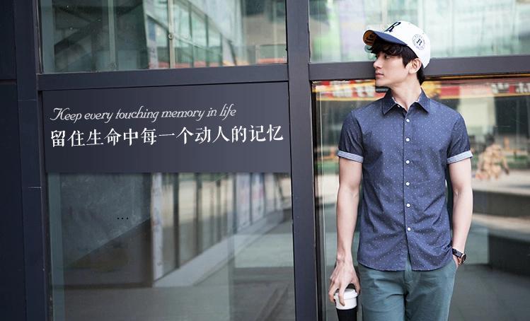 [พร้อมส่ง] เสื้อเชิ้ตแฟชั่นเกาหลีสำหรับผู้ชาย XL แขนสั้น เก๋ เท่ห์ - [In Stock] Men Korean Hitz Slim XL Short-sleeved Shirt