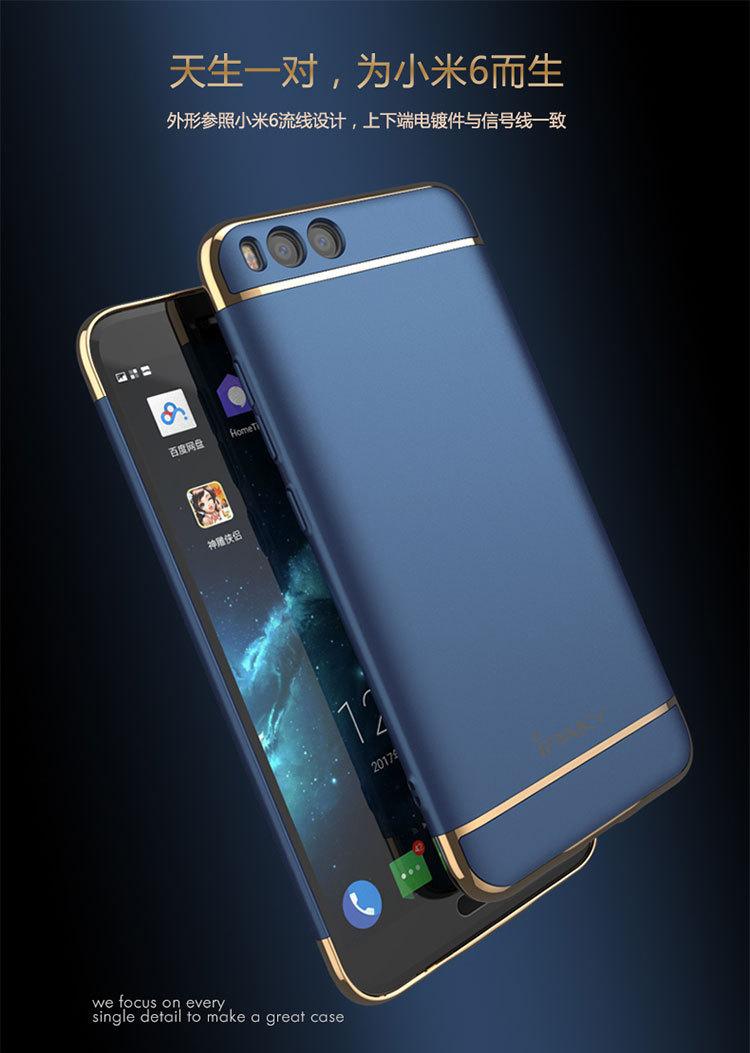 เคส Xiaomi Mi6 iPaky Elegant
