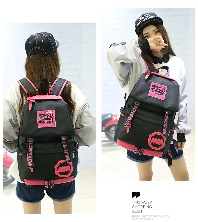 กระเป๋าเป้แฟชั่นผู้หญิง MCYS&JPN (มี 12 สี)
