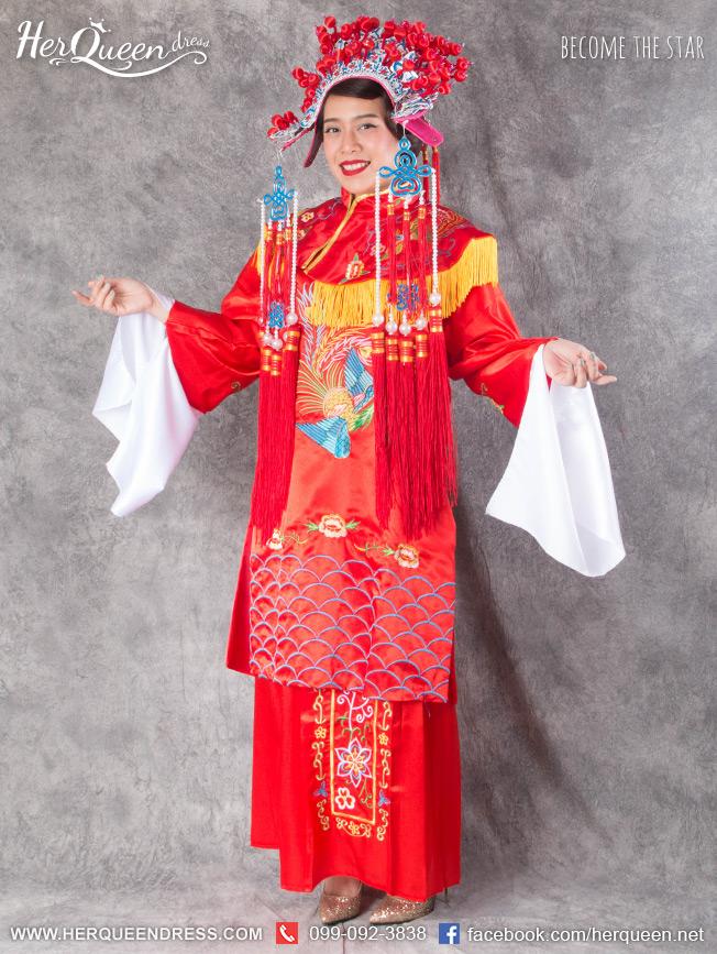เช่าชุดแฟนซี &#x2665 ชุดแฟนซี ชุดจีนโบราณ ชุดเจ้าสาวจีน ย้อนยุค