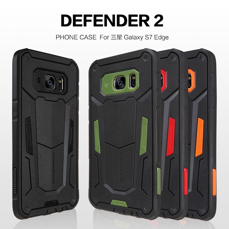 เคสมือถือ Samsung Galaxy S7 Edge รุ่น Defender II Case