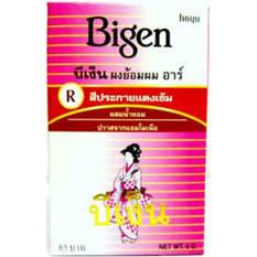 Bigen ผงย้อมผม อาร์ สีประกายแดงเข้ม ปราศจาก แอมโมเนีย