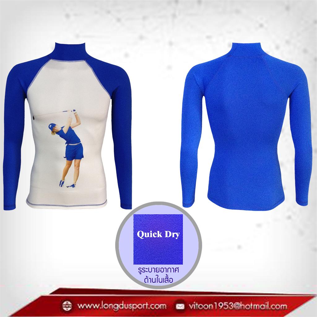 เสื้อรัดกล้ามเนื้อ รุ่น Quick Dry กอล์ฟ มีรูระบายอากาศ สีน้ำเงิน mediumblue