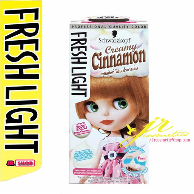 ชวาร์สคอฟ เฟรชไลท์ โฟมเปลี่ยนสีผม Creamy Cinnamon น้ำตาลเข้ม ปรับสีผมสูงสุด ( 5 ระดับ)