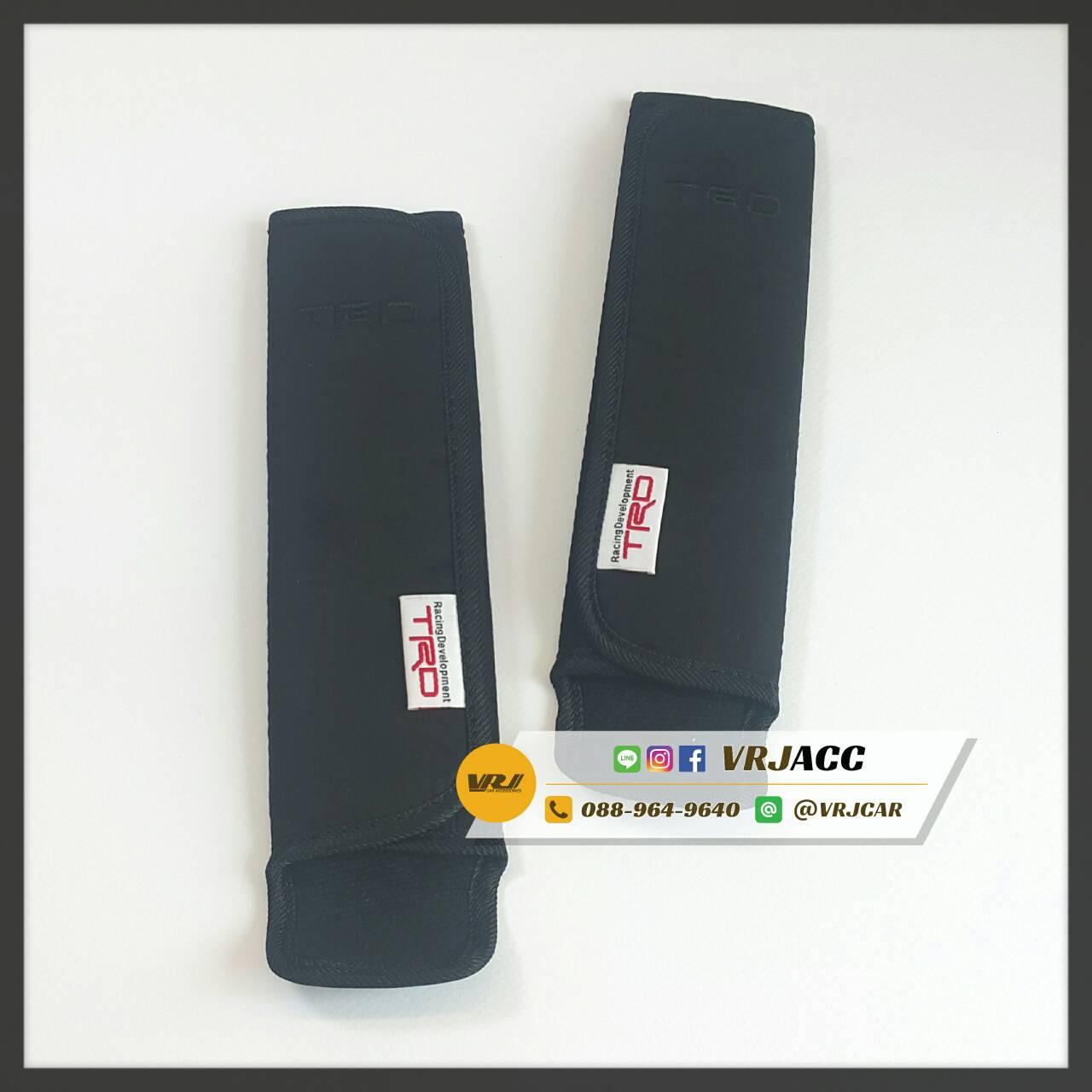 TRD หุ้มเบลท์ หุ้มสายรัดเข็มขัดนิรภัย Seat belt Cover