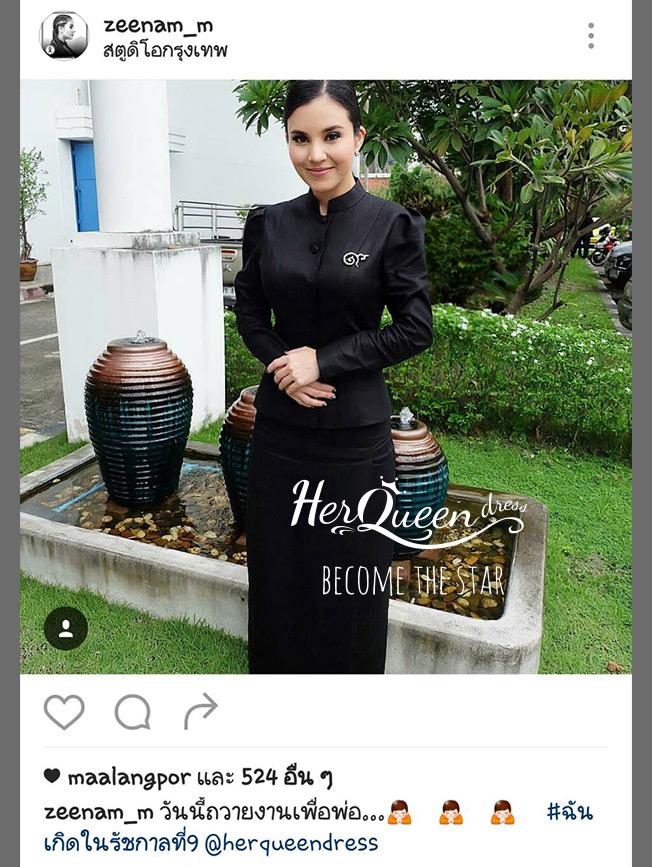 ชุดไทยสีดำ