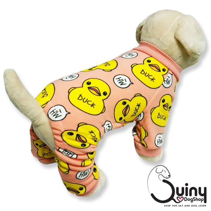 ชุดสุนัข กางเกง ลายเป็ด สีโอรส