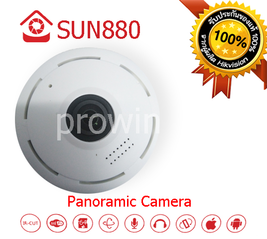 SUN880 SC-9002CW