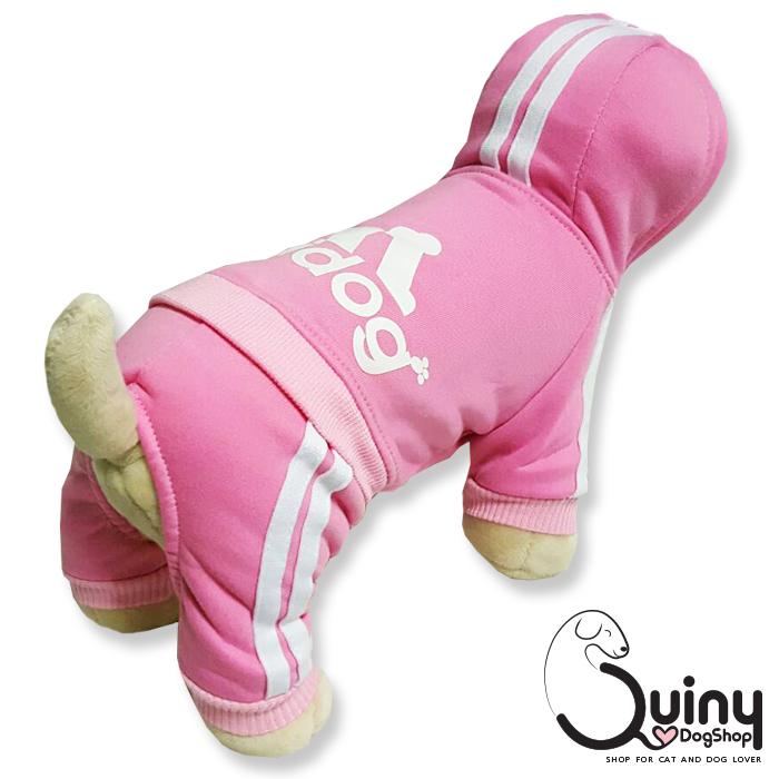 ชุดสุนัข กางกาง adidog สีชมพู