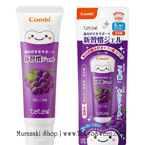 พร้อมส่ง ** Combi Teteo Gel Dentifrice Fluoride & Xylitol [Grape] เจลสีฟัน ยาสีฟันเจล รสองุ่น ขนาด 30 กรัม