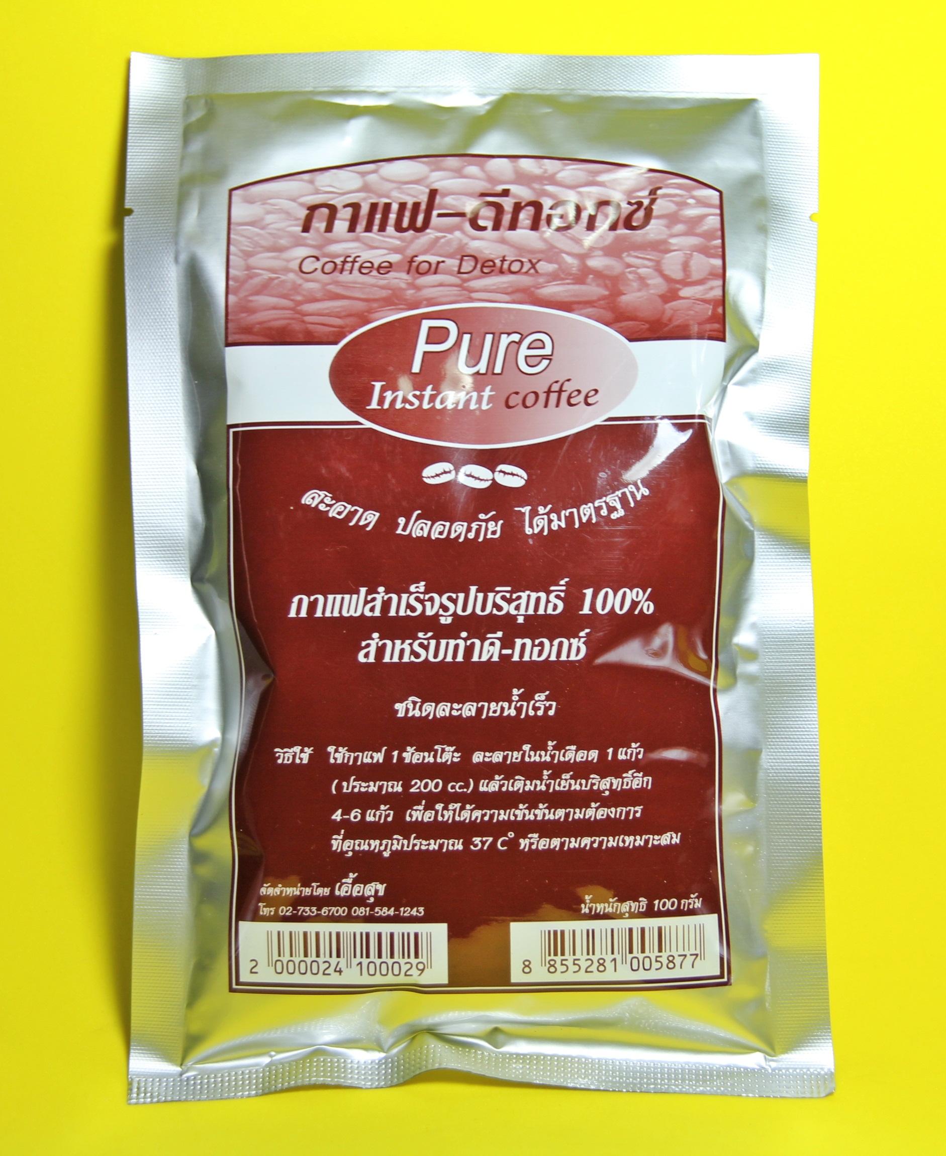กาแฟดีทอกซ์ Pure 100 กรัม