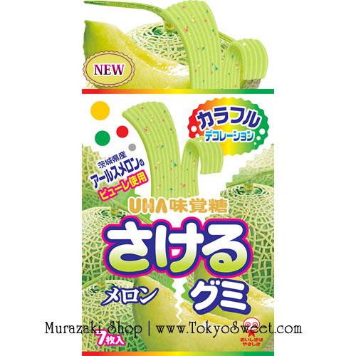 พร้อมส่ง ** Sakeru Gummy [Melon] กัมมี่แผ่นรสเมล่อน ฉีกแบ่งเป็นเส้นๆ ได้ อร่อย สนุก 1 ห่อบรรจุ 7 แผ่น