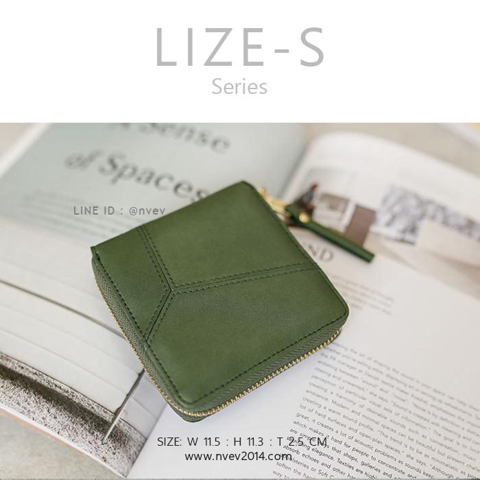 กระเป๋าสตางค์ผู้หญิง LIZE-S สีเขียว