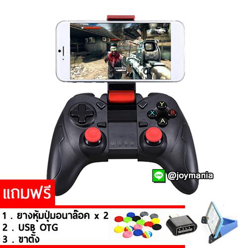 จอย Gen Game S6 ราคาถูก