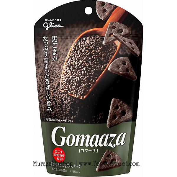 พร้อมส่ง ** Glico Gomaaza แครกเกอร์ขนาดพอดีคำผสมงาดำถึง 26% 1 ห่อผสมงาดำประมาณ 3000 เมล็ด รสชาติเข้มข้น หอมงาดำ อร่อยมากค่ะ บรรจุ 40 กรัม