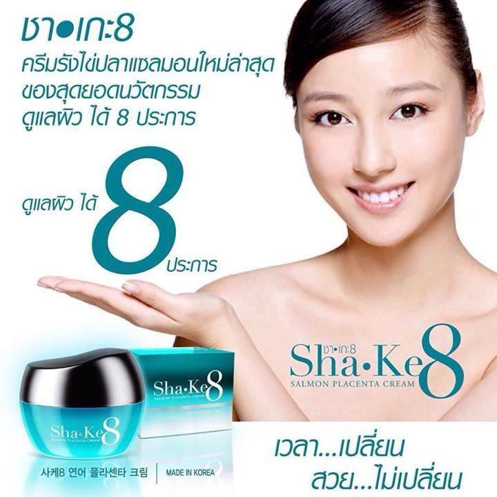 ชาเกะ ครีมรกปลาแซลมอน Sha-Ke8 Salmon Placenta Cream