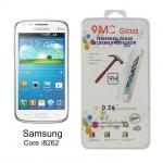 ฟิล์มกระจกนิรภัย สำหรับ Samsung Galaxy Core i8262