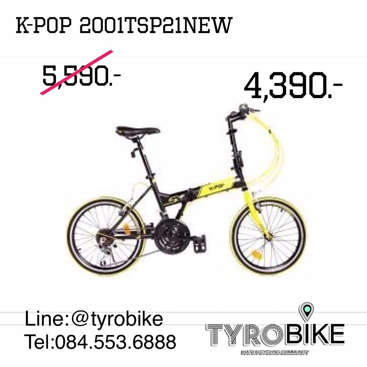 K-POP 2001 New