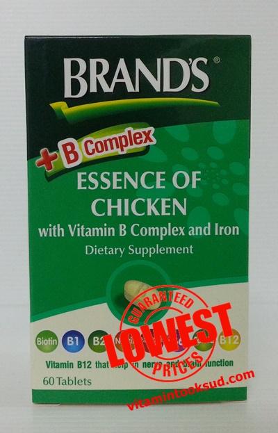 Brands Vitamin B Complex and Iron แบรนด์ วิตามินบีคอมเพล็กซ์ และธาตุเหล็ก 60 เม็ด ถูกสุด ส่งฟรี