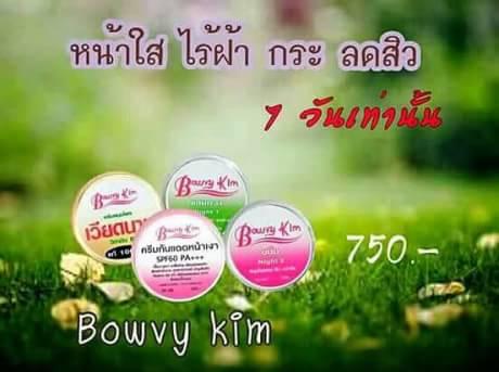 Bowvy Kim