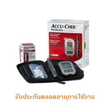 เครื่องตรวจน้ำตาล Accu Chek Performa
